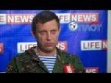 Zaharchenko Head Of DNR Forces On Poor Conditions Of Returned POW's