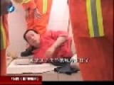 Man's Arm Stuck In Toilet Hole