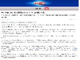 Life News: Debaltseve Resident's Claims Of 'drunken Negro Mercenaries'