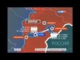 10,000 Ukrainian Army Forces Encircled, 4th Cauldron Closed At Volnovakha