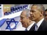US Pledges Commitment To Israel By Providing $38 Billion Aid