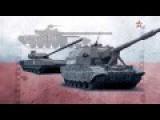 2S35 Koalitsiya-SV Goddess Of War