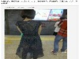 Chinese Women Protesting Against Shanghai Metro's Speech In Subway Line 2