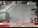 2 Men Are Run Over