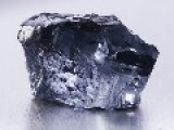 29.6-carat Blue Diamond Found In South Africa
