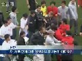 Soccer Fight Asian Style : China VS South Korea