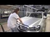 2016 Mercedes-Benz E-Class Production