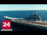 Mode Of Life Ruessian Aircraft Carrier Personnel In The Mediterranean