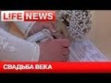 46 Year Old Head Of Regional Police Department In Chechnya Married 17 Year Old Girl