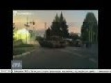 Ukrainian Tank Firing At Russian Terrorists In Kramatorsk