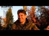 Eng Subs Interview With Actor Of Kharkov Theatre For Children NAF Mortarman Artist