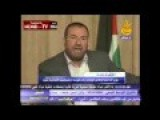 Hamas Says There Is No Palestine