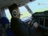 Kim Shows Off Talent By Personally Piloting Aircraft