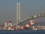 YOSHO Heavy Lift Vessel In OSAKA Bay