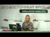 Novorossian News October 21st 2014 Anna News