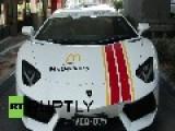 Australia: Lamborghinis Deliver Mcdonalds? Now THAT'S Fast Food!