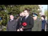 70th Liberation Day Celebrating The Defeted Of Nazism Remembered In Nikolaev