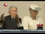 Japanese Emperor Embarrassed By Prime Minister Chanting Long Live Emperor To Promote Nationalism