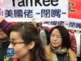 Anti-US Rally Held In Taiwan To Protest US Provocation In South China Sea
