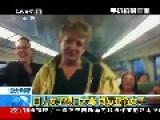 55 Yo Australian Racist Woman Insults Chinese Woman On Train