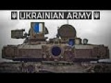 Army Of Ukraine: The Hardened In Hell