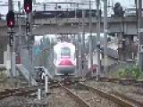 Akita Shinkansen E6系 Super Komachi