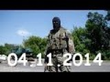 All The News Of Novorossia Russian Language