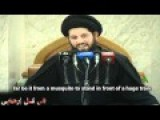 A Powerful Message From A Shia Scholar To Salafi Terrorists. - ENG SUBS