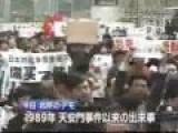 Anti-Japanese Riot In Shanghai, 2005