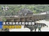 Army Tank Falls Off Bridge Kills 3 Soldiers