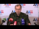 Basurin: Armed Forces Of Ukraine Shoot By Their Own And At Civilians