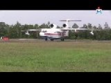 Beriev Be-200 Working At A320 Crash Zone In Indonesia