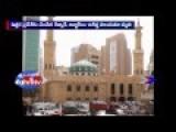 Bomb Blast In Kuwait 27 Dead, 227 Injured HMTV News