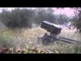 Brand New Croatian RAK-12 128mm Artillery