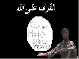 Boko Haram A Message To The Infidels