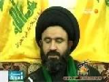 Breaking We Got Him Wathiq Al-Battat Iranian Shiite Hyena Shredded