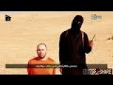 BEHEADING NOT SHOWN Steven Sotloff Speech Before Beheading By ISIS
