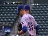 Blown Call. As Bad As Baseball Umpires Get