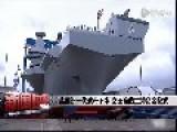 British Queen Names UK's New Aircraft Carrier Queen Elizebeth