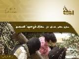 Battles Between IS And Iraqi Army At Dhalou'iyah, Salah Addien Province, Northern Iraq