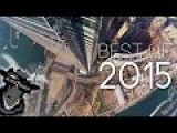 BEST OF Team BlackSheep 2015 Aerial Video