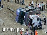 Bus Driver Involved In Worst Crash Ever In Israel Convicted Of Manslaughter