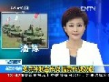 Chinese Armored Divisions Drill In Combined Arms Warfare