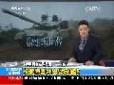 Chinese Land Force: PLA Tank Crews In Training