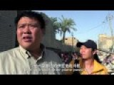 Chinese Journalists Enters The Infamous SADR Weapons Black Market In Baghdad