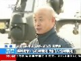 Chinese PLA Land Force Aviation Corps