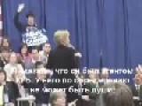 Clinton: Putin Has No Soul   Putin: Clinton