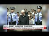 Chinese Security And Intelligence Tsar Gets Life In Prison On Corruption Charges