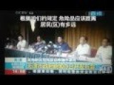 Chinese Rulers Shut Down Press Conference On Tainjin Explosion When Unscripted Questions Were Asked