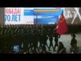 Chinese Army Rehearse For Victory Day Parade